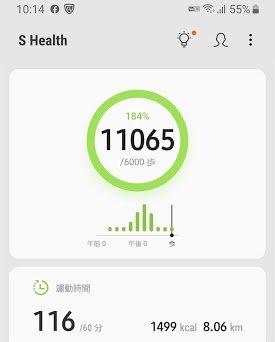 Screenshot_20190928221427_s-health